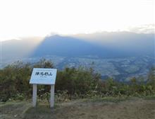 念願の陣馬形山に星空観察キャンプに行ってきました(^。^)