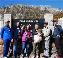 立山黒部アルペンルートで、数十年ぶりの家族旅行