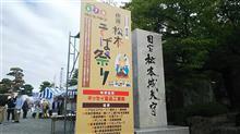 第15回松本そば祭り最終日に行ってきました。