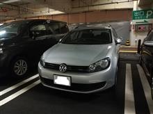 約6年9ヶ月ぶりにaqualine-VW定例オフに参加して来ました。