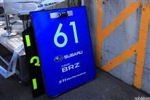 スーパー GT TEST Day