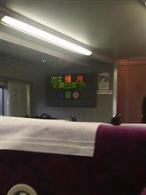 湘南新宿ライン 特別快速 小田原行