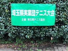 実業団テニス試合