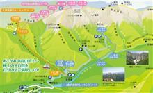 谷川岳初登山
