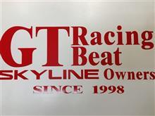 GT RacingBeat スカイライン・オフ