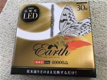 LED計画