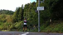 【自転車】早朝三坂峠、サレガ峠、上尾峠