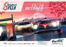 2018/19 6 Hours of Fuji Final Classification