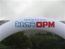 OPM2018に参加します
