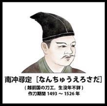 10月7日 仙台にイッてきた🍄💦オマケ(๑ΟᴗΟ๑)?