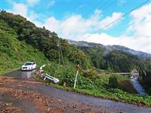 福井県大野市巣原(雲川ダム付近)