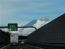 静岡から新潟へ♪
