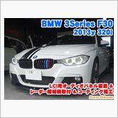BMW 3シリーズ(F30) ...