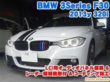 BMW 3シリーズ(F30) LCI用オーディオパネル装着&レーダー探知機取付とコーディング施工