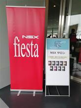 NSX fiesta 2018 2日目