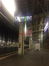 福島県の旅、第2弾
