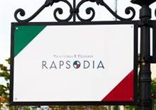 フェラーリで行ける イタリアン(水戸RAPSODIA)