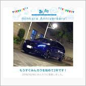 ㊗️祝みんカラ歴2年!