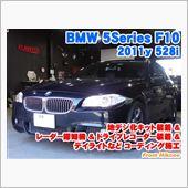 BMW 5シリーズ(F11) ...