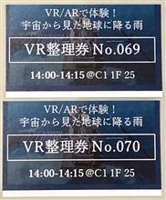 筑波宇宙センター特別公開に行ってきた(後編)
