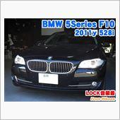 BMW 5シリーズ(F10) ...