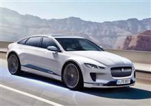 ジャガー 2020年に全車種EV車に