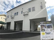 G-styleclub大井松田インターまですぐ!新築物件完成!