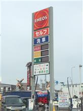 163→161→159円/L