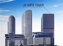 JR-GATE-TOWER Mission