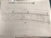 チェリッシュジムカーナ2018Rd5【走行動画】