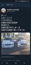 佐賀日産卍MT!!!