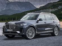 「BMW・X7 (2019)」<オフィシャル>/他人の褌で相撲(海外クルマ)情報。
