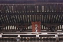 般若寺(コスモス寺)