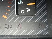 今度は排気温警告灯か