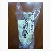 丹波篠山 黒枝豆