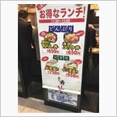 今日は大阪西大橋で職場の送別会