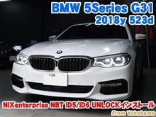 BMW 5シリーズ(G31) NIXenterprise NBT ID5/ID6 UNLOCKインストール