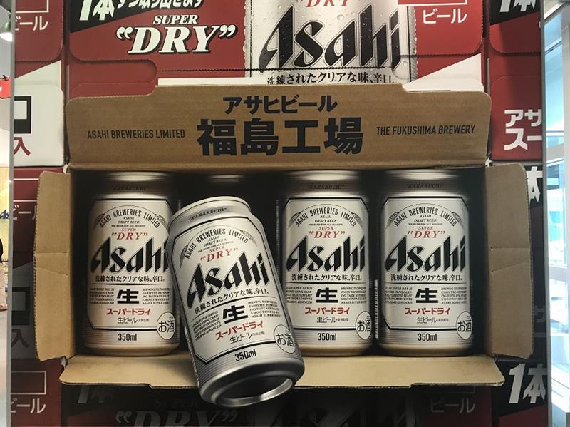アサヒ ビール 工場 見学 予約