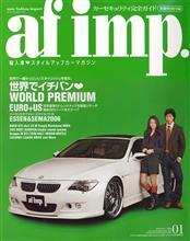 afimp風