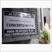 Concert Moon新ラ ...