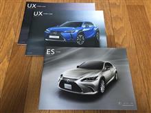 新型ES & UX 簡易カタログ from ディーラー