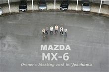 MX-6オフ会2018 in 横浜マツダR&Dセンター