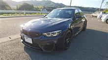 Ehime BMW リニューアルオープン・フェアなど