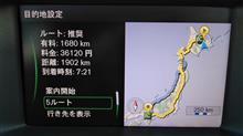 大阪に戻りました。