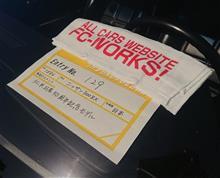 ★絶好の車道楽日和でございます♪『第22回クラシックカーフェスティバルinところざわ』から実況生ブログー!(笑)