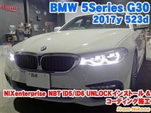 BMW 5シリーズ(G30) NIXenterprise NBT ID5/ID6 UNLOCKインストールとコーディング施工