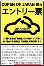 Copen Of Japan 9th