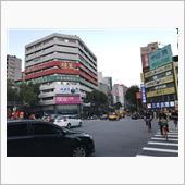 ぷらっと台湾に来てます