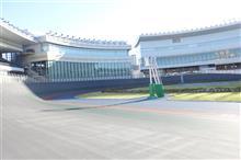 県民体育大会。