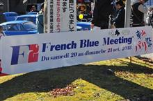 FrenchBlueMeeting 2018